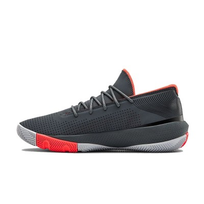 Under Armour SC 3ZER0 III GS 'Dark Grey'-3022048-102-JR