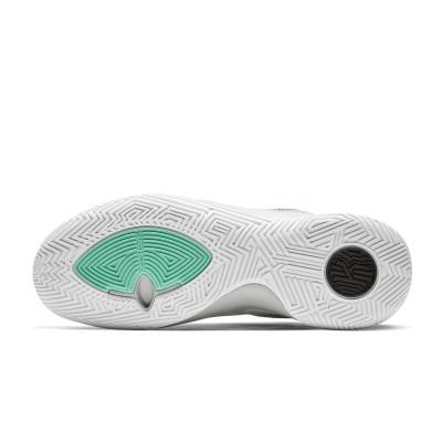 Nike Kyrie Flytrap II 'Grey Turqoise' AO4436-003