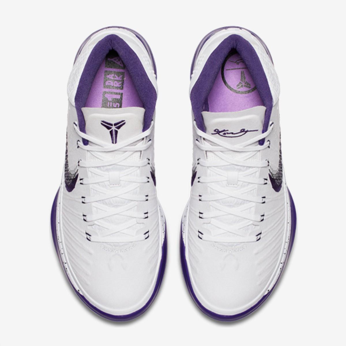 1d5d0cd5f980 Buy Nike Kobe AD Mid  Baseline  Basketball shoes   sneakers