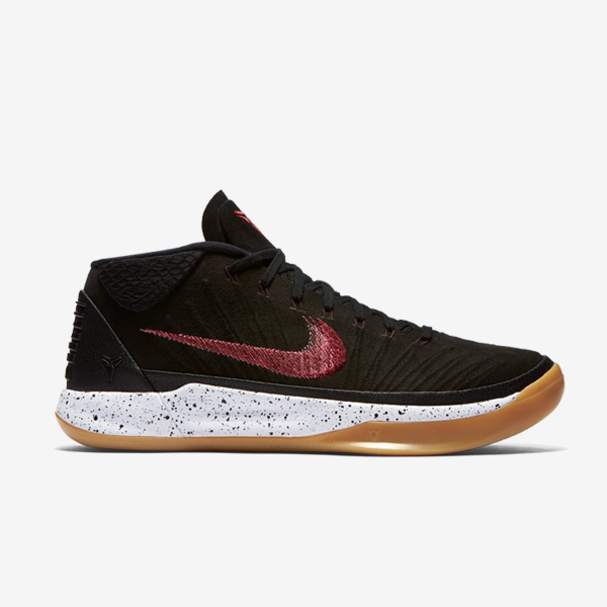 Nike Kobe AD Mid 'Black Gum'