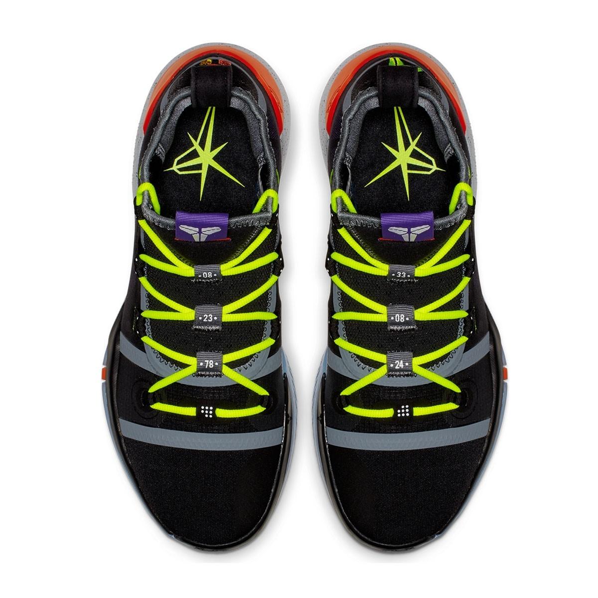 6ac63d8f643 Buy Nike Kobe AD Exodus  Racer Blue  Basketball shoes   sneakers