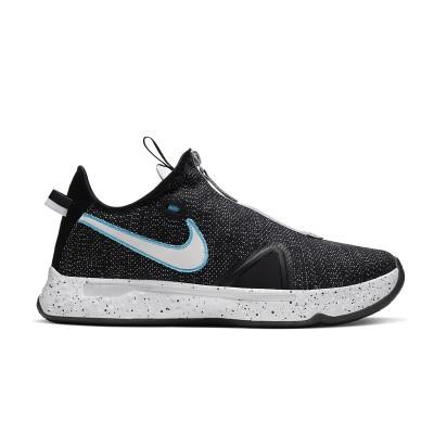 Nike PG 4 'Magic'-CD5079-004