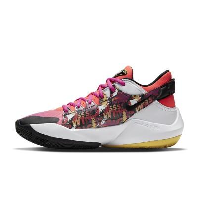 Nike Zoom Freak 2 'NRG'-DB4689-600